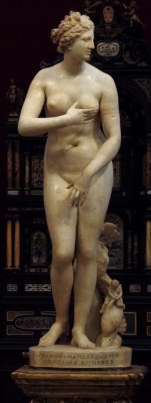 Venus de Medici.png