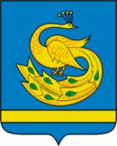 Coat of Arms of Plast (Chelyabinsk oblast).png