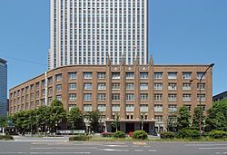 Former Monbushō Ministry of Education, Culture, Sports, Science and Technology building 2010.jpg