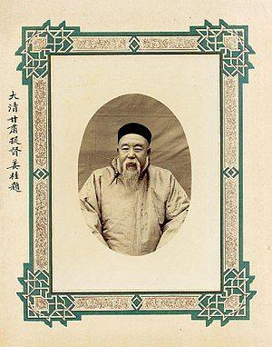 Jiang Gui ti.jpg