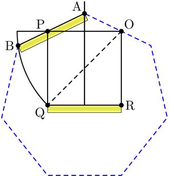 Neusis-heptagon.png