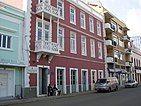 Palácio da Cultura, Praia, Cape Verde.jpg
