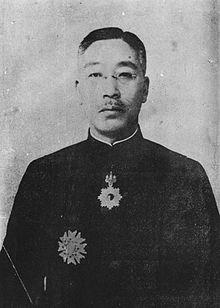 Hiratsuka Hiroyoshi.jpg