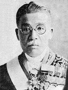 Ishizuka Eizō.jpg