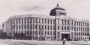 Keijo City Hall.JPG
