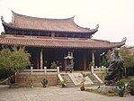 Zhangzhou Confucian temple.jpg