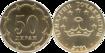 50 Dirams TJ 2001.png