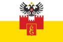 克拉斯诺达尔旗帜