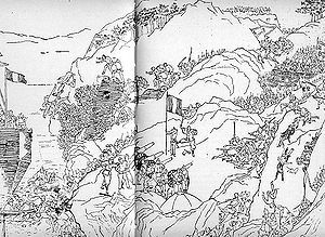 Landing of French forces at Keelung.jpg
