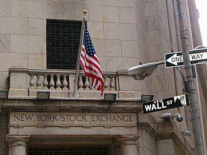 NSE Entrance.jpg
