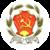 Coat of Arms of Moldavian ASSR (1927-1938).png