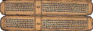Devimahatmya Sanskrit MS Nepal 11c.jpg