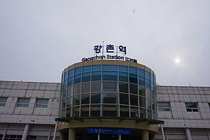 Gangchon station.JPG