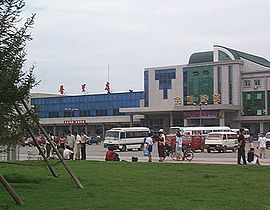 Pulandian Railway Station, Dalian, China.jpg