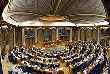 Shura Council in Saudi Arabia.jpeg