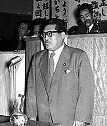 Inejirō Asanuma 1955.jpg