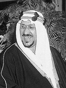 King Saud.jpg