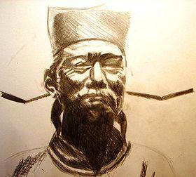 Shen Kua.JPG