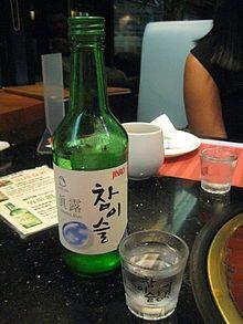 Soju in korean restaurant.JPG