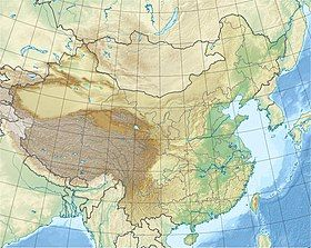 Nanling Mountains is located in China