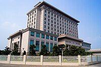 顺德区人民检察院
