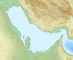 Sharjah is located in Persian Gulf