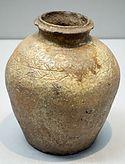 Shigaraki ware small jar, Muromachi period, 15th century