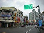 苗栗市市街 - panoramio.jpg