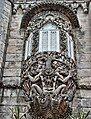 Triton and bay window at Palácio Nacional da Pena.jpg