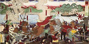 Land And Naval Battle of Hakodate.JPG