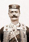 Mitar Martinovich Min of Montenegro.jpg