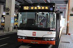 TCM MW5759 52.jpg