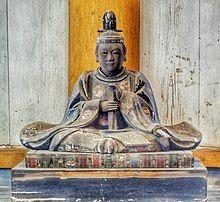 Ashikaga Yoshikazu Banna-ji.jpg