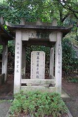 Commemorate Stone for Yan Guang in Yuyao.JPG