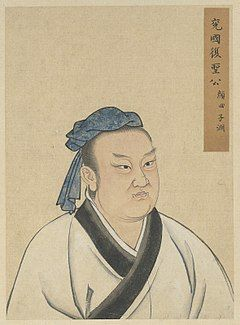 Half Portraits of the Great Sage and Virtuous Men of Old - Yan Hui Ziyuan (颜回 子渊).jpg