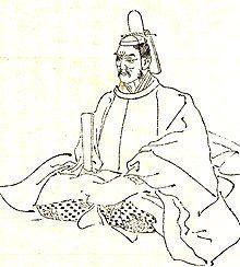 Kujo Kanezane.jpg