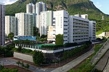 St. Josephs Anglo Chinese School 201408.jpg