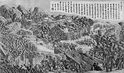 The Victorious Battle of Baomushan.jpg