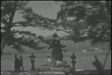 File:1937 Japan VP8.webm