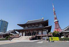 2018 Zōjō-ji 2.jpg