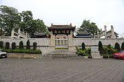 Anshun Wenmiao 2014.04.28 15-49-23.jpg