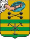 彼得罗扎沃茨克官方图章