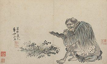 Guo Xu album dated 1503 (2).jpg