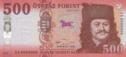 500 forint elolap.png