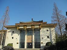 China Agricultural Museum, Beijing.jpg