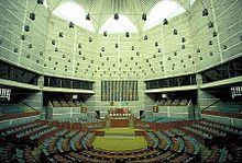 Sangshad Assembly Hall.jpg