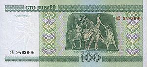 100-rubles-Belarus-2000-b.jpg