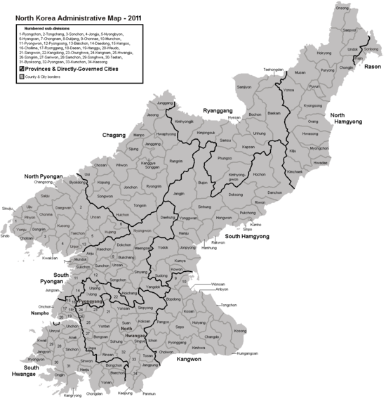 File-NKorea county map 2011.png
