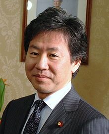 Minister Azumi.jpg