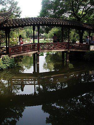 Covered bridge in Humble Administrator's Garden.JPG